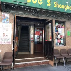 Joe's Shanghai(Chinatown) User Photo