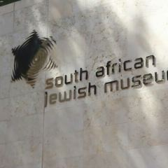 South African Museum User Photo