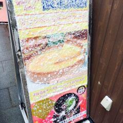 (株)雪印パーラー 小樽店用戶圖片