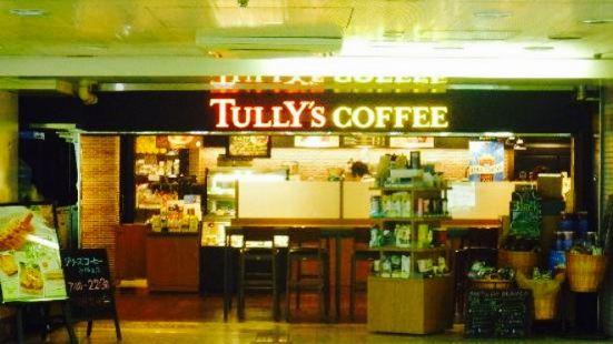 Tully's Coffee Nishiumeda