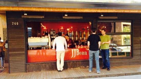 JJ Bean Coffee Roasters - CBC Plaza