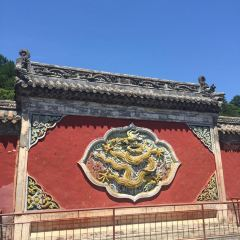 Yongling Tombs of the Qing Dynasty User Photo
