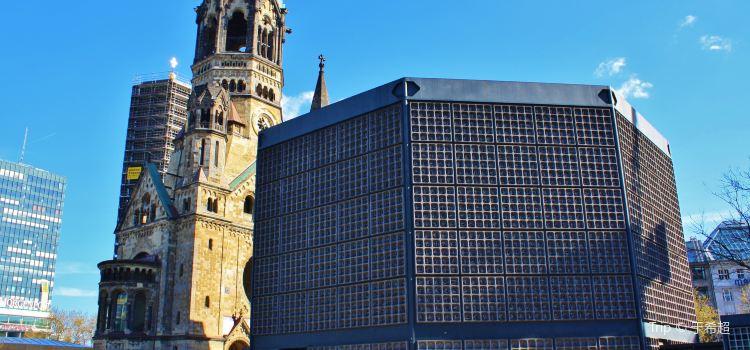 Kaiser Wilhelm Memorial Church1