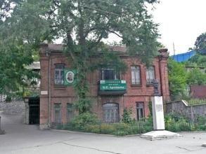 House Museum V.K.Arseneva