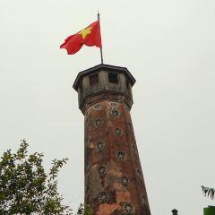 하노이 플래그 타워 여행 사진