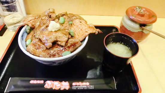 Hanatokachi