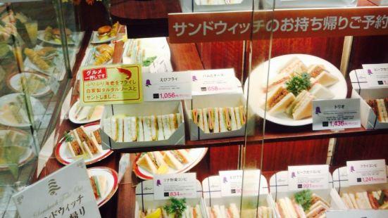 Sandwich House Gourmet Hankyu Sanbangai