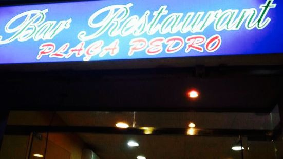 tapas restaurante plaza pedro