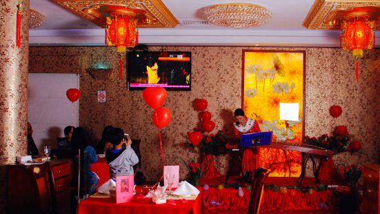 Jade Garden Chinese Seafood Restaurant
