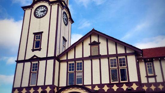 Rotorua i-SITE Visitor Information Centre