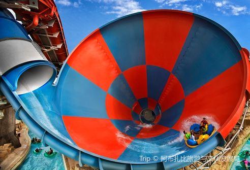 Yas Water World2