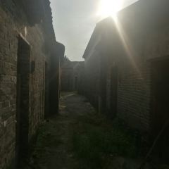 Licha Village User Photo