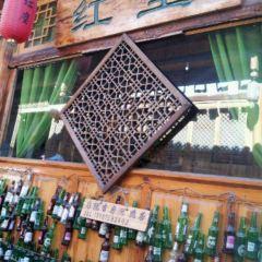 紅塵酒吧用戶圖片