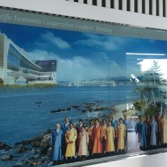 Nurimaru APEC House User Photo
