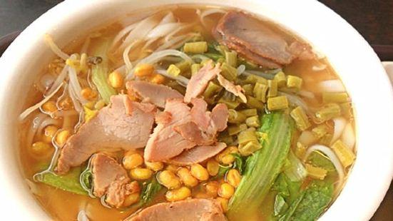 Shui Ping You Xian Luo Si Fen (Gulou)