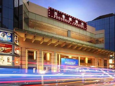 Macau Broadway