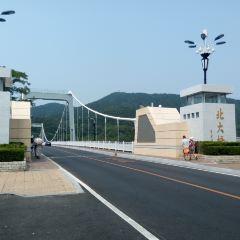 Binhai Road User Photo