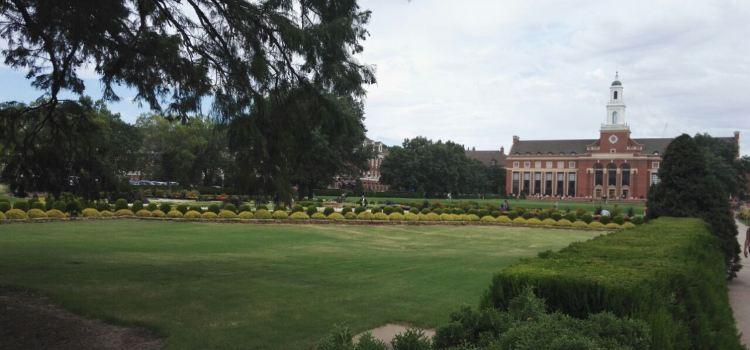 Oklahoma State University2