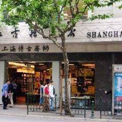 Shanghai Fuzhou Road Cultural Street User Photo