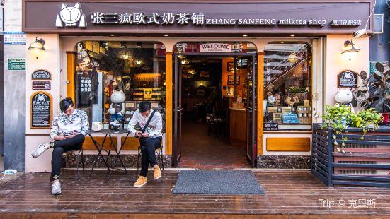 Zhang San Feng Ou Shi Nai Cha Pu (Ceng Cuo An)