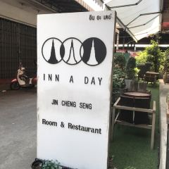 Jin Chieng Seng by Inn A Day User Photo