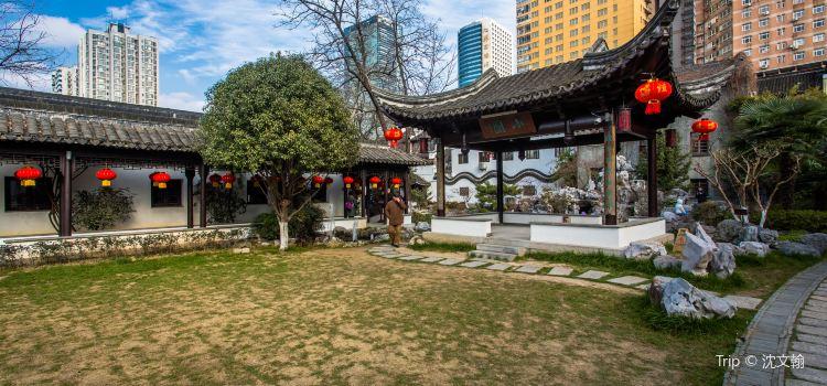 Ganjia Courtyard2
