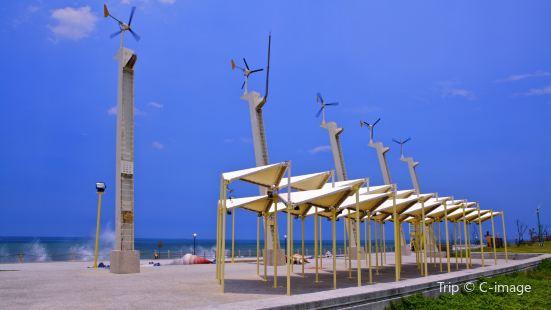 Cijin Windmill Park