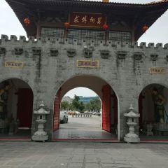 Shishi Taoist Temple User Photo