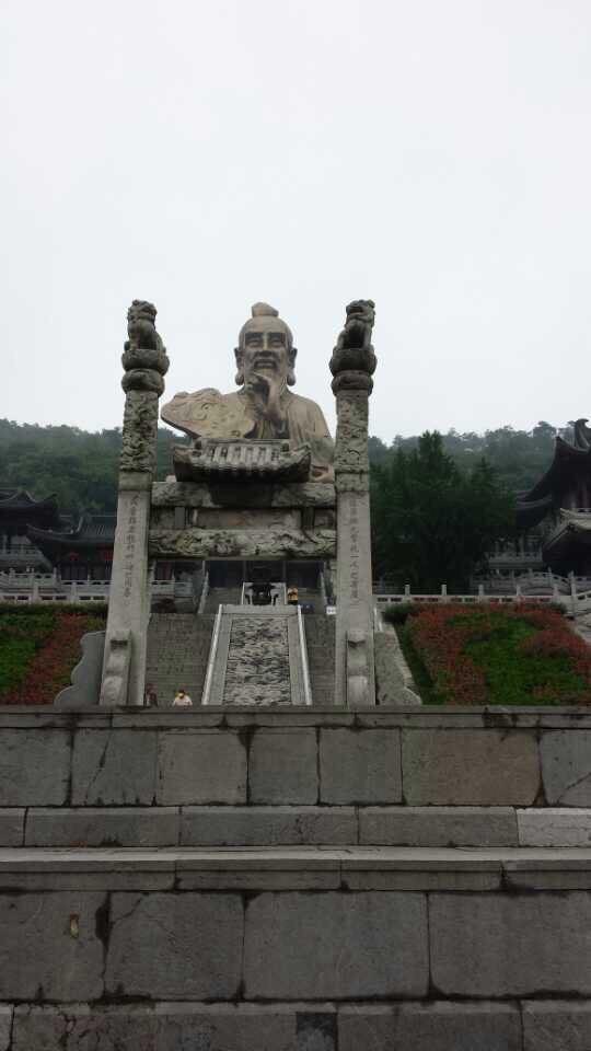 元符萬甯宮