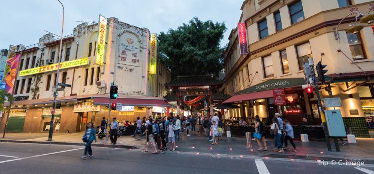Chinatown1