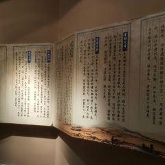 上甘棠博物館用戶圖片