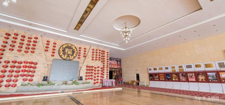 福保文化城2
