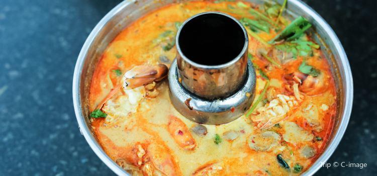 Mum Aroi Seafood Restaurant