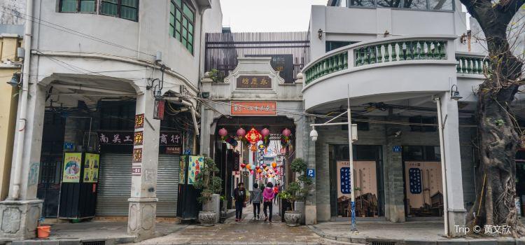 Longjin Xixiguan Dawu District3