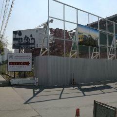 Thailand Cultural Centre User Photo
