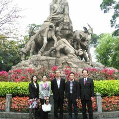 Five Goats Statue User Photo