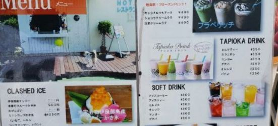 Koriya Cafe Irie