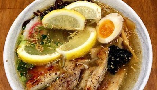 Kibuna Japanese Noodles