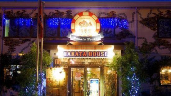 Hakata Coffee