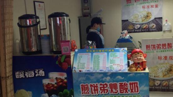 煎餅弟炒優酪乳(華聯店)