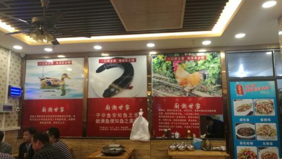 廚湘世家(草場坡店)