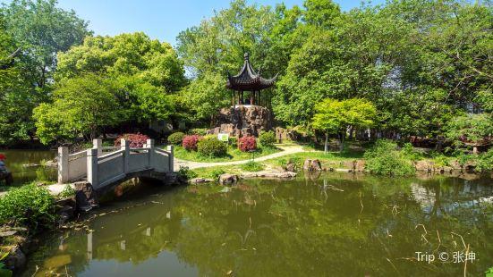 Suyuan Park (West Gate)