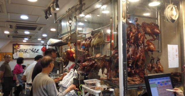 Joy Hing Roasted Meat