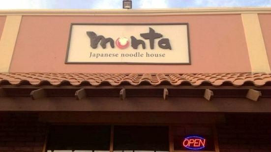 Monta Ramen(Chinatown)
