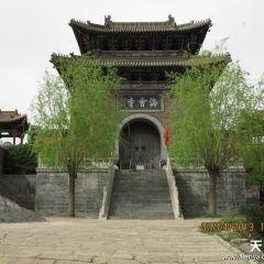 陽城海會寺用戶圖片