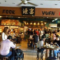 Fook Yuen User Photo