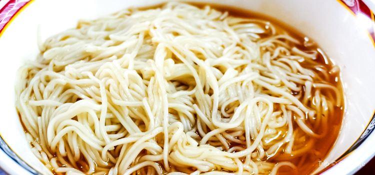 Huan Ji Sesame Oil Chicken3