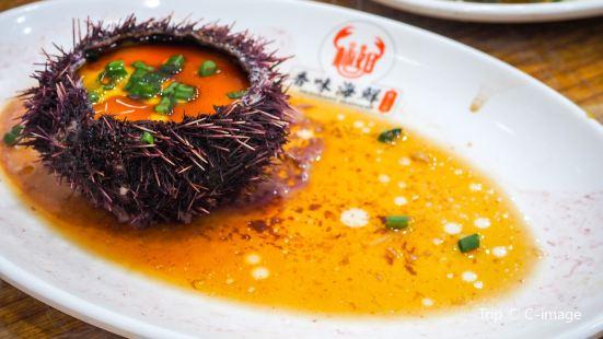 Linjie Xiangwei Seafood Restaurant