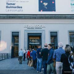 레이나 소피아 국립미술센터 여행 사진