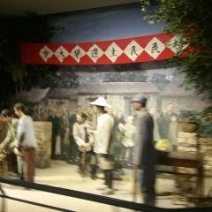 Yimeng Revolutionary History Memorial Hall User Photo
